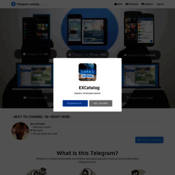 Веб сайт telegramcatalog.com