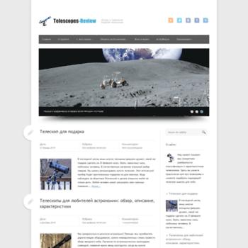 Telescopes-review.ru thumbnail