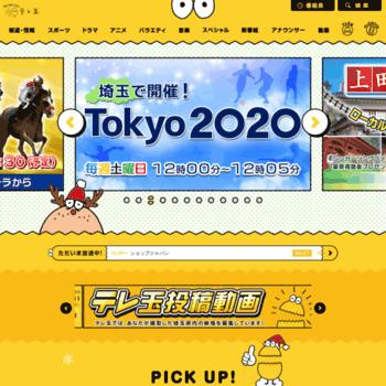 Teletama.jp thumbnail