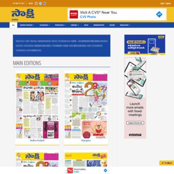 telugu net at WI  Sakshi Epaper