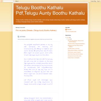 Teluguboothukathaluxs.blogspot.com thumbnail