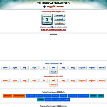 Telugucalendar.org thumbnail