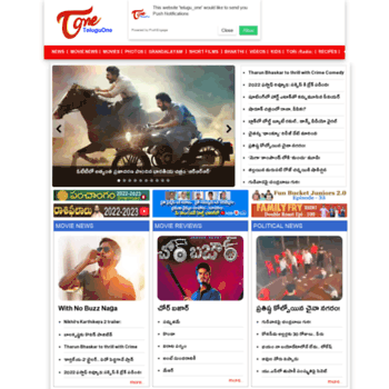 Teluguone.com thumbnail