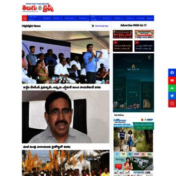 Telugutimes.net thumbnail