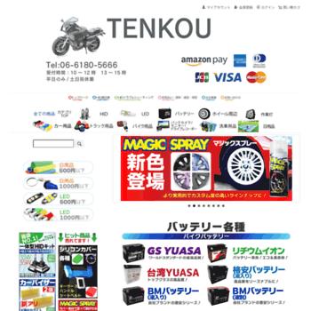 Tenkou26.co.jp thumbnail