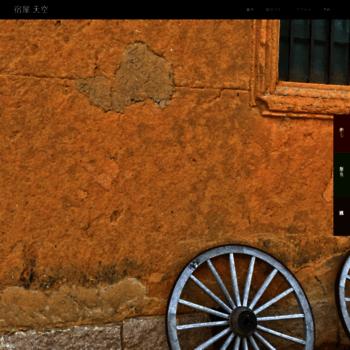Tenku109.jp thumbnail