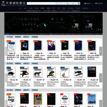 Tenlong.com.tw thumbnail