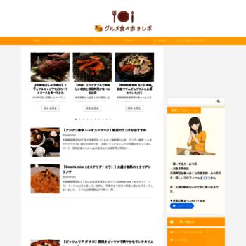 Tenma-gourmet.net thumbnail