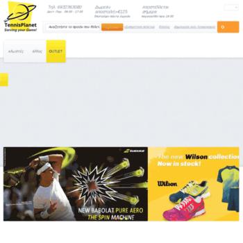 Tennisplanet.gr thumbnail