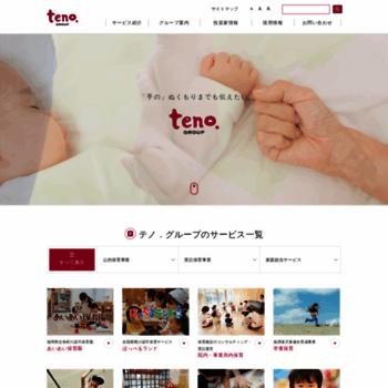 Teno.co.jp thumbnail