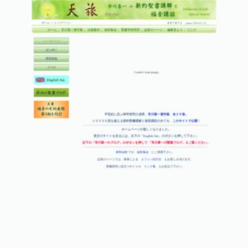 Tenryo.net thumbnail