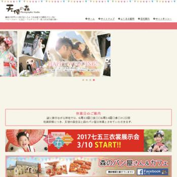 Tenshinomori.co.jp thumbnail