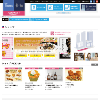Termina.jp thumbnail