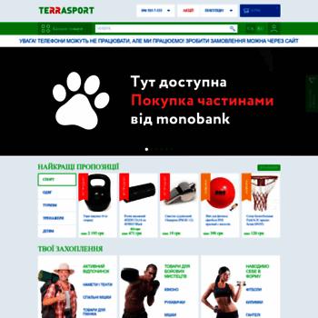 fae78df76239c5 terrasport.ua at WI. Спортивный магазин Terrasport.ua - купить ...