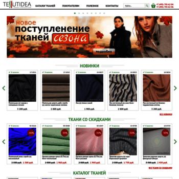 Tessuti-ital.ru thumbnail