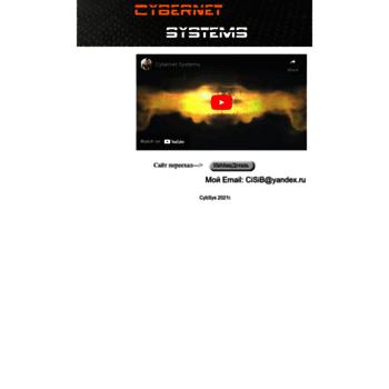 Test-kb.ru thumbnail