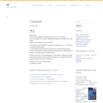 Test-metod.ru thumbnail