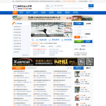 Texrc.net thumbnail