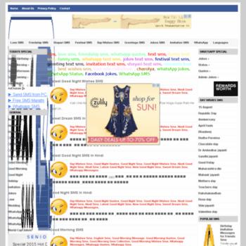 Textsms.website thumbnail