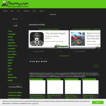 th sbenny com at WI  Sbenny com, ฟรี MOD APK ของคุณแอนดรอยด์