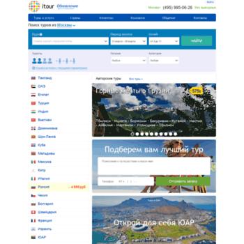 Thailand-info.ru thumbnail