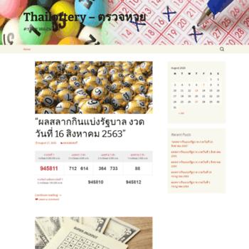 Thailottery.info thumbnail
