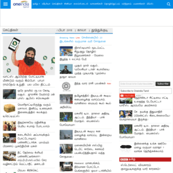 thatstamil oneindia in at WI  Tamil News | Online Tamil News | Tamil