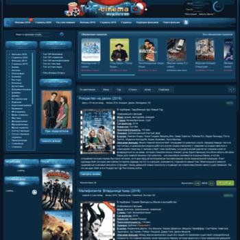 The-cinema.pro thumbnail