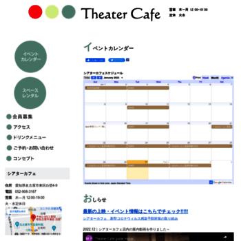 Theatercafe.jp thumbnail