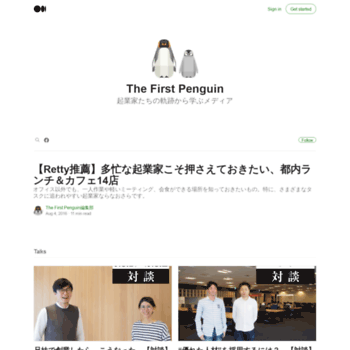 Thefirstpenguin.jp thumbnail