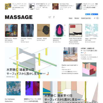 Themassage.jp thumbnail