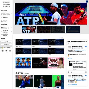 Thetennisdaily.jp thumbnail
