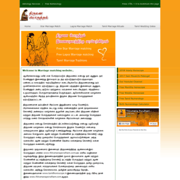 Thirumanaporutham.com thumbnail
