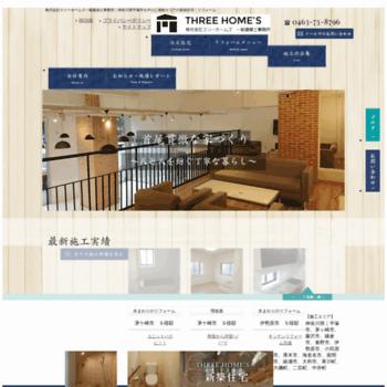 Three-homes.jp thumbnail