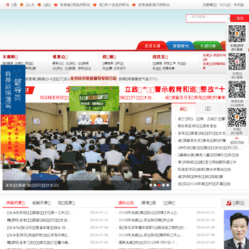 Thx.gov.cn thumbnail