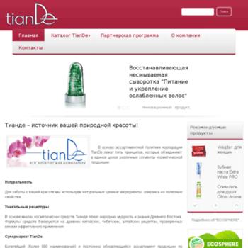 Tiande93.ru thumbnail