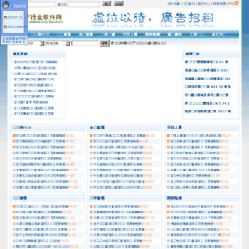 Tiansha.net thumbnail