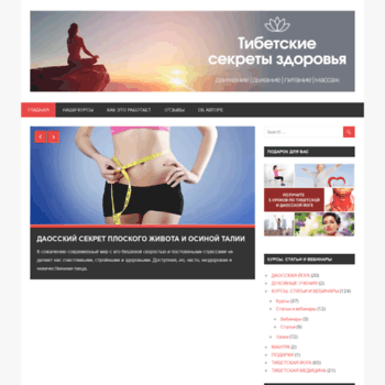 Tibyoga.ru thumbnail