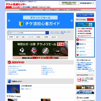 Ticket.co.jp thumbnail