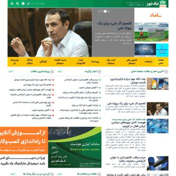 Ticnews.ir thumbnail