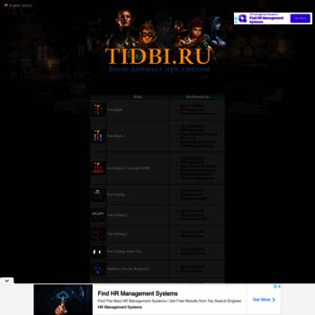 Tidbi.ru thumbnail