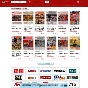 Tiendeo.jp thumbnail