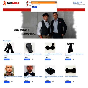Tiesshop.ru thumbnail