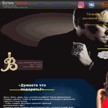 Time.vip-kz.ru thumbnail
