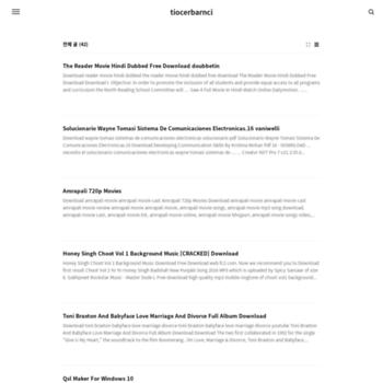 Бесплатный анализ сайта tiocerbarnci.tistory.com