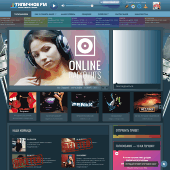 Tipfm.ru thumbnail