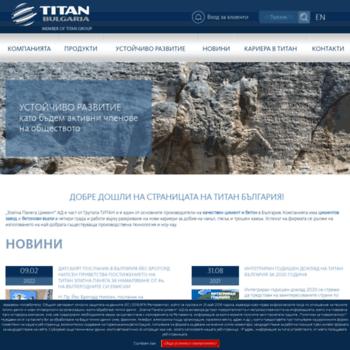 Titan.bg thumbnail