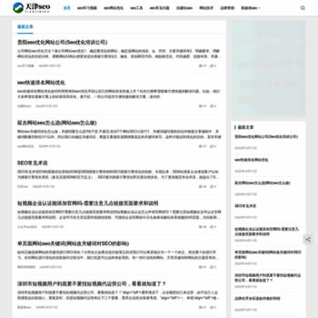 Tjman.cn thumbnail