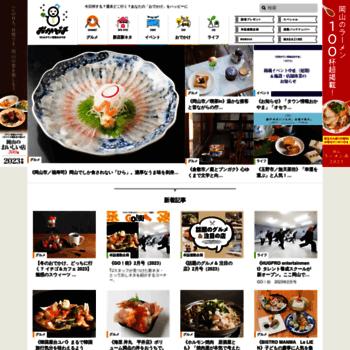 Tjokayama.jp thumbnail