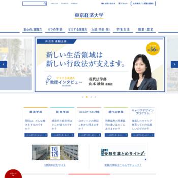 Tku.ac.jp thumbnail